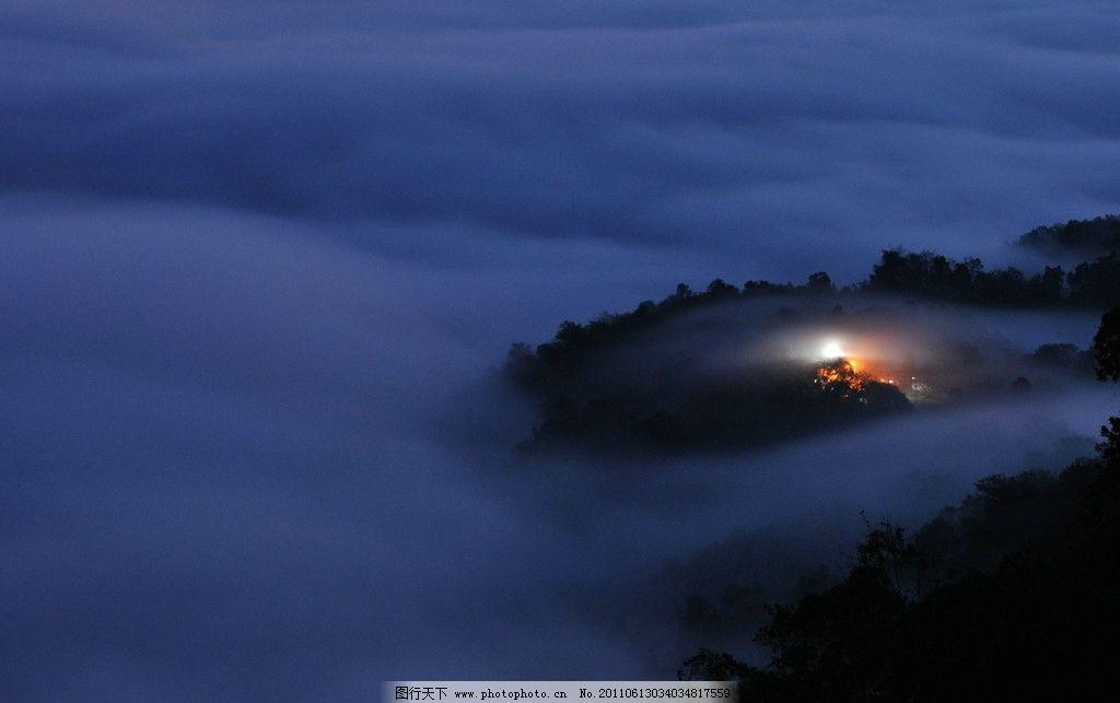 云海 日出 云雾 灯影 风景 国外旅游 摄影