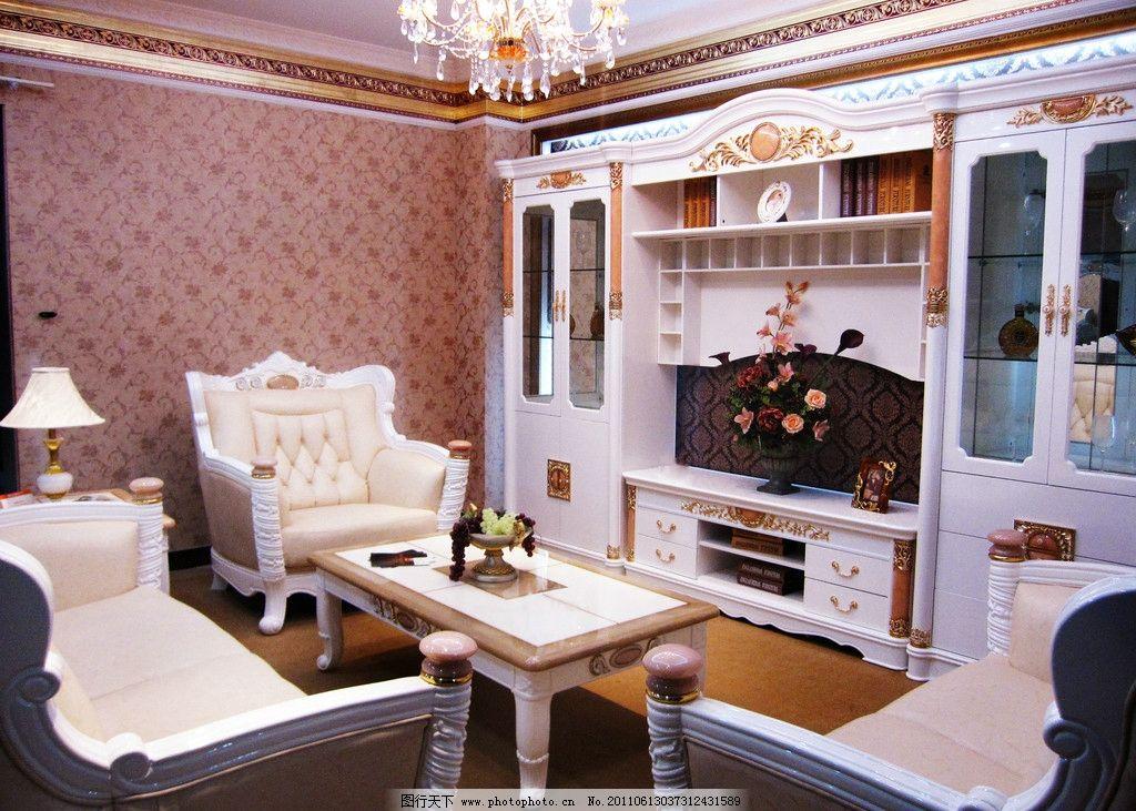 家居卧室(非高清)图片,沙发 欧式沙发 客厅 墙柜-图行