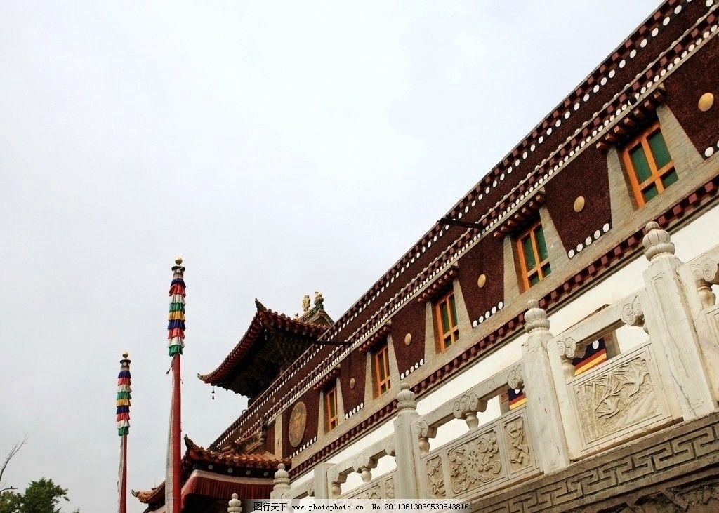 塔尔寺 青海 西宁 寺庙