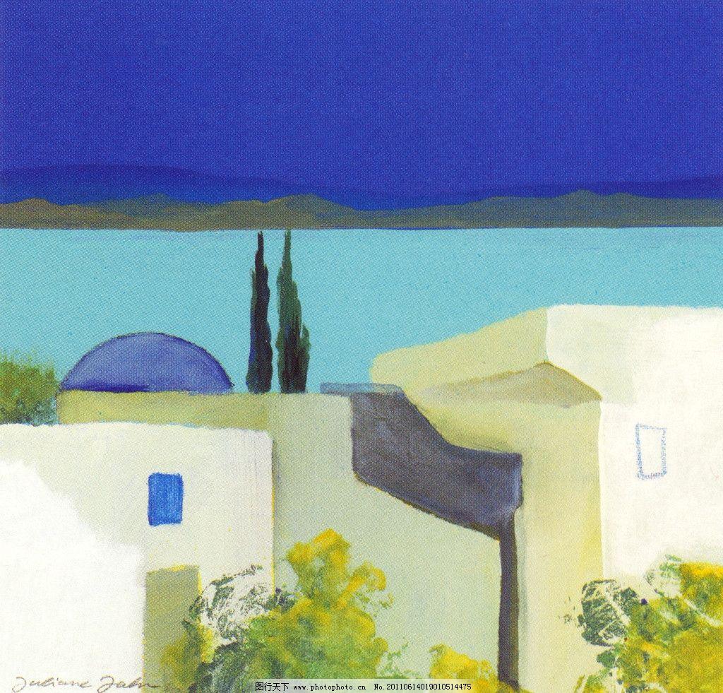 抽象地中海风景图片_绘画书法