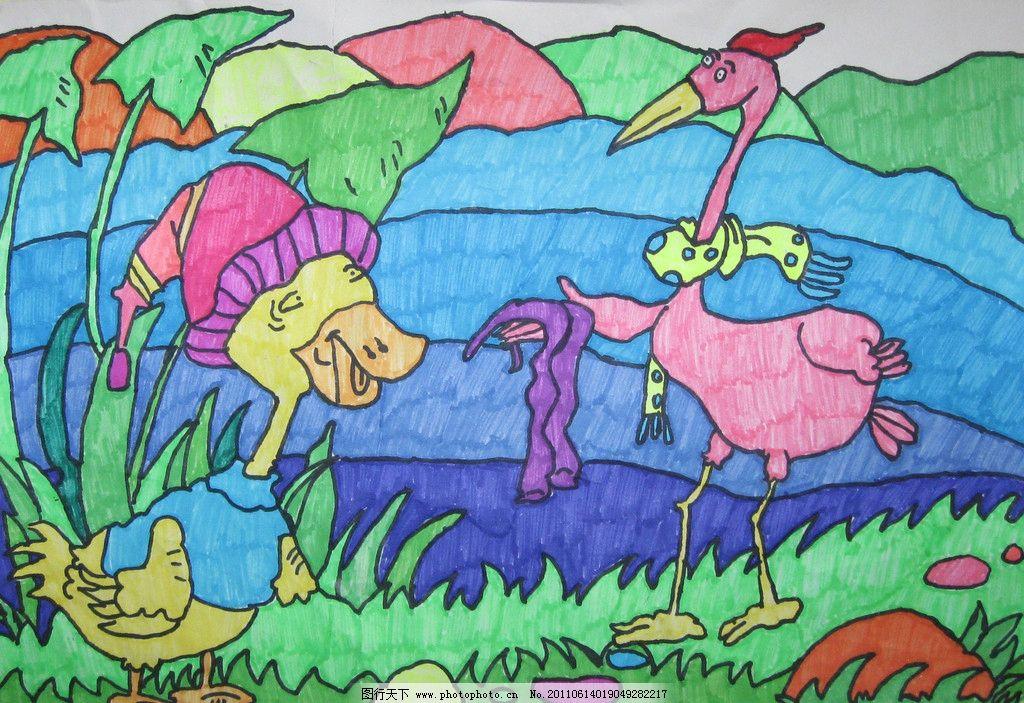 儿童画 黄小鸭 的冬天 冬天 围巾 帮助 丹顶鹤 绘画书法 文化艺术