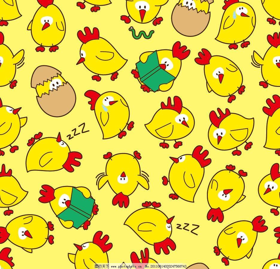 可爱小鸡背景图片
