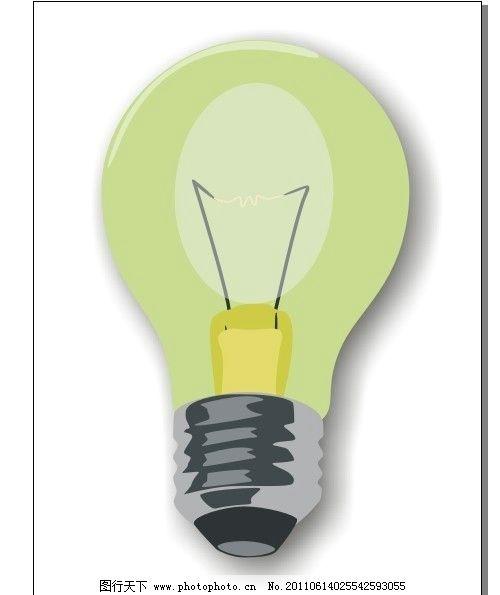 灯泡 cdr 矢量图 矢量灯泡 灯具 家居 生活用品 清晰 素材 灯泡素材