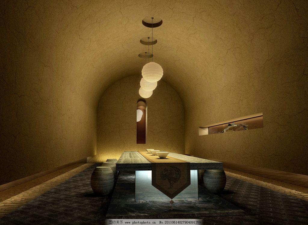 窑洞室内设计图片_室内设计