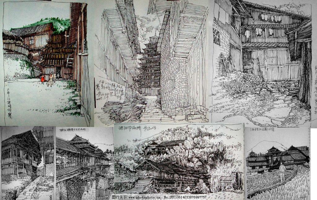 建筑钢笔画 速写 写生 手绘 绘画 绘画资料 其他 源文件