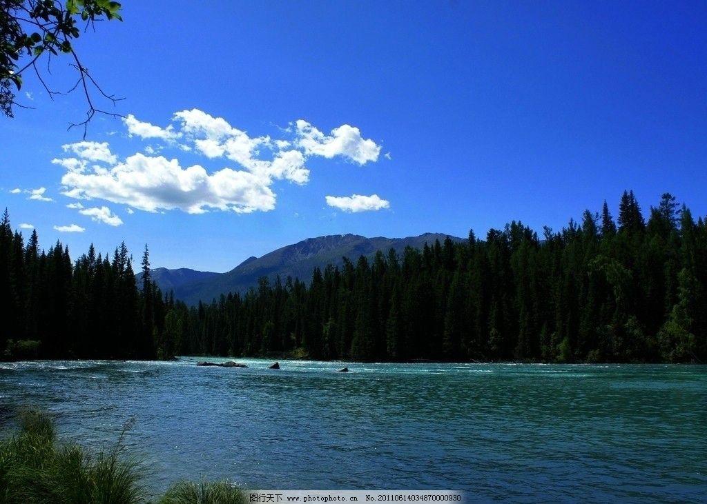 新疆 喀纳斯 蓝天 白云 树林 湖水 倒影 喀纳斯湖 夏秋系例 自然风景