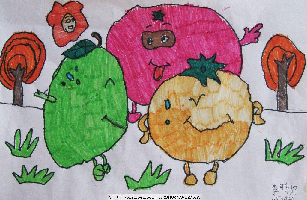 儿童画 三个西红柿图片