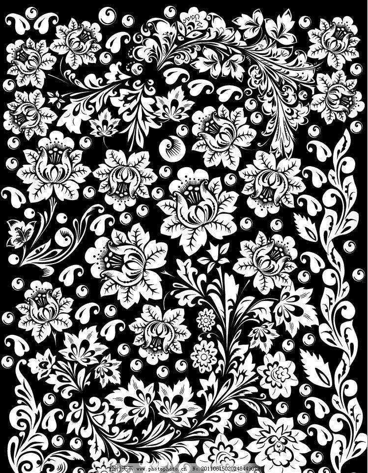 黑白古典花纹底纹图片