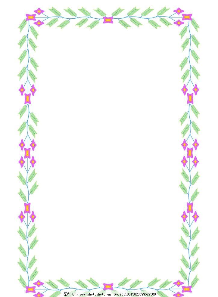 花边 碎花 像框 方边 绿叶 小红花 花边花纹 底纹边框 设计 350dpi jp