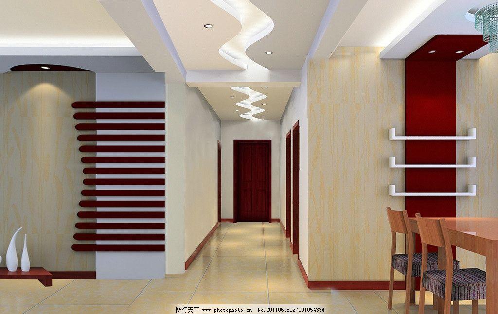 家庭装修走廊图 走廊 曲线吊顶 室内设计 环境设计 设计 150dpi jpg