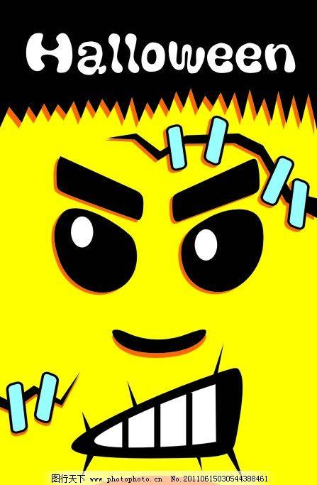 卡通怪人 科学怪物 万圣节 可爱的 恐怖的 矢量 卡通设计 广告设计