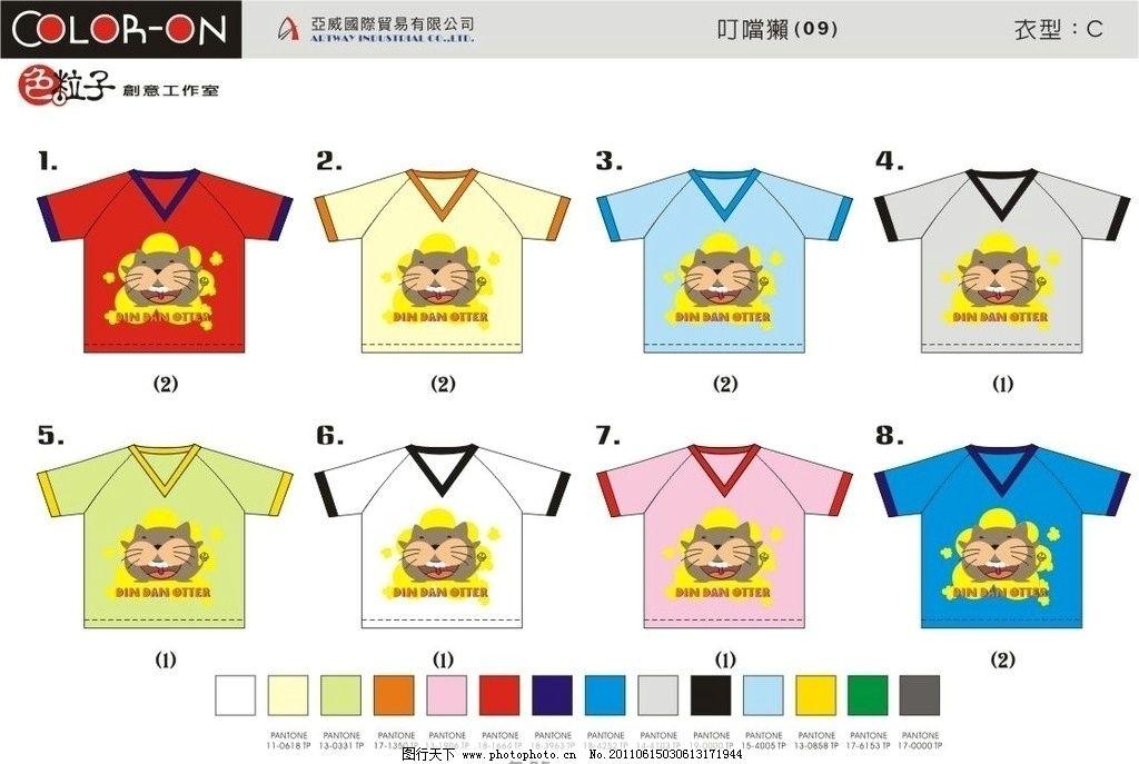儿童服装 儿童 服装 服装设计
