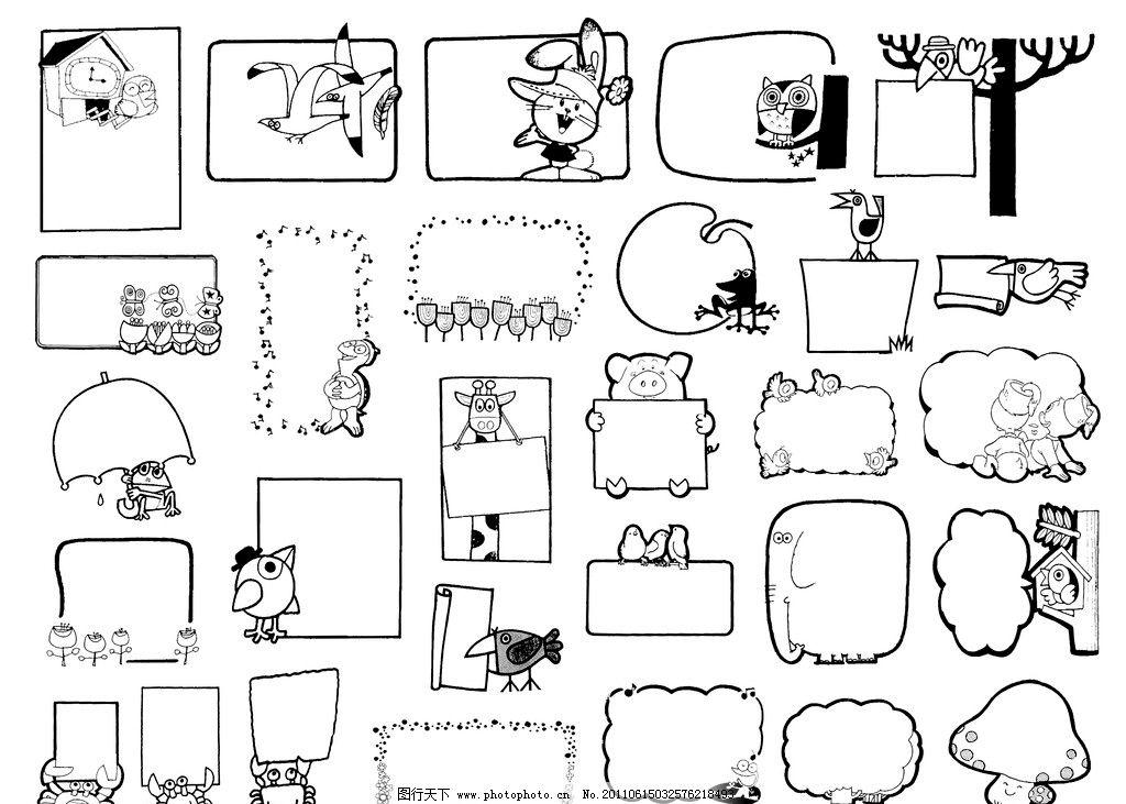 黑白 黑白画 黑白插画 黑白花边 黑白边框 手工绘图 边幅图案 手绘