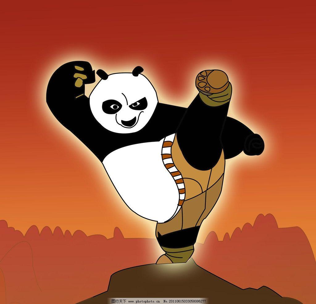 功夫熊猫 可爱 卡通 山丘 psd分层素材 源文件 300dpi psd