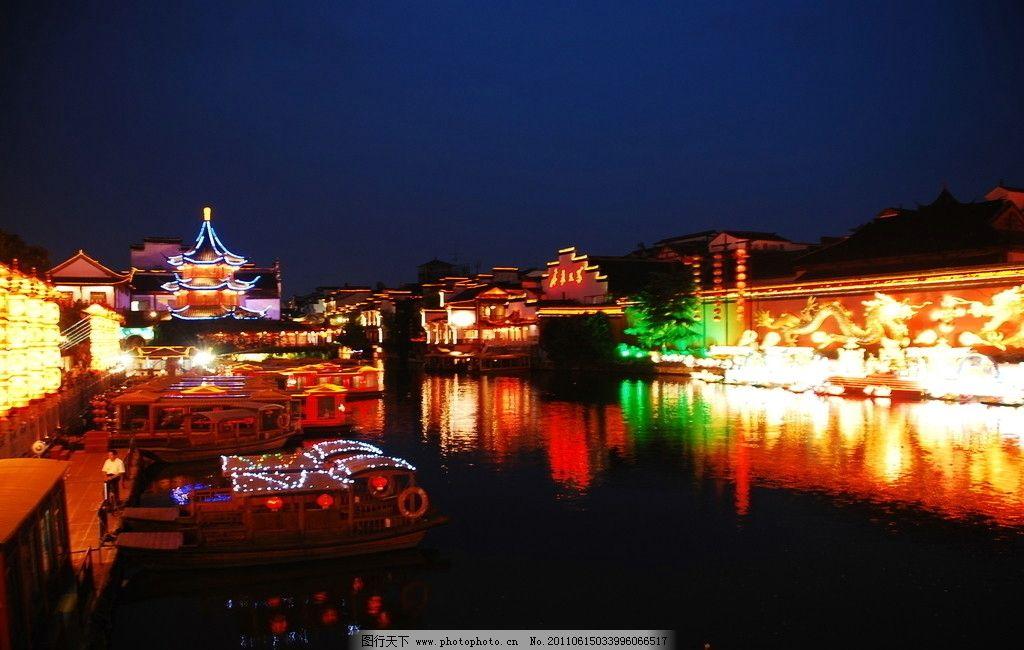南京/南京夫子庙图片