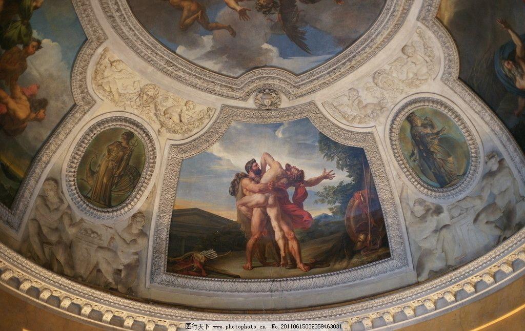 穹顶壁画 穹顶 饰花 天花 墙面 卢浮宫 欧式 古典 建筑 室内 线角