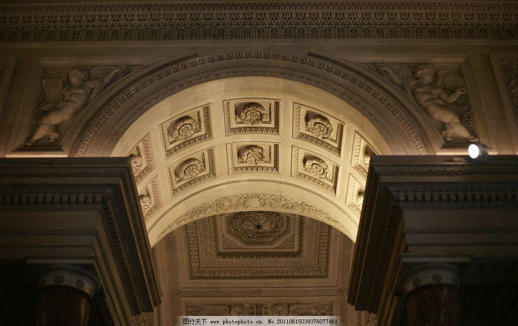 古典欧式拱券图片