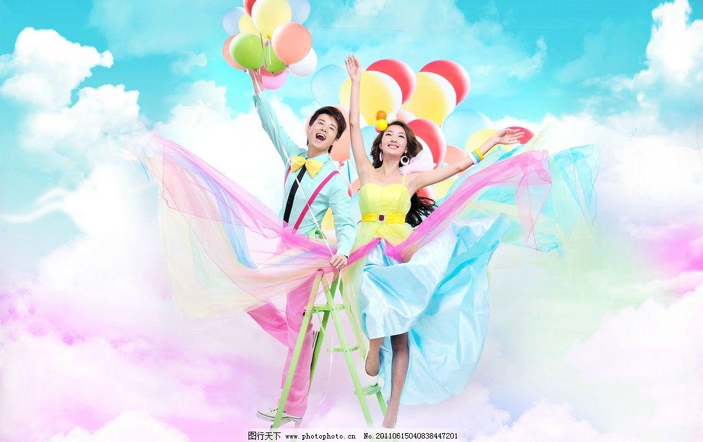 2011最新婚纱照 婚纱照 蓝色 花 情侣 情侣照片 气球 天空 彩色 丰富