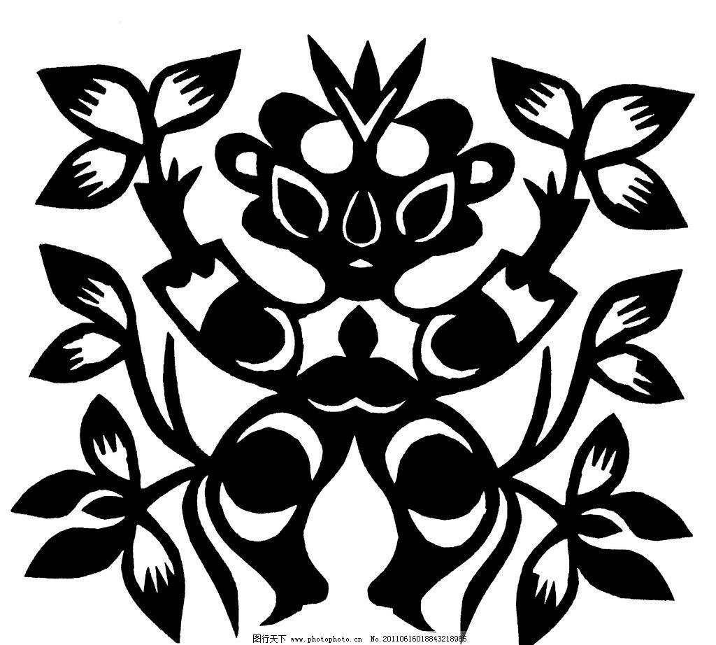 传统剪纸 吉祥剪纸 剪纸 民间艺术 民间 传统文化 文化艺术 设计 800d