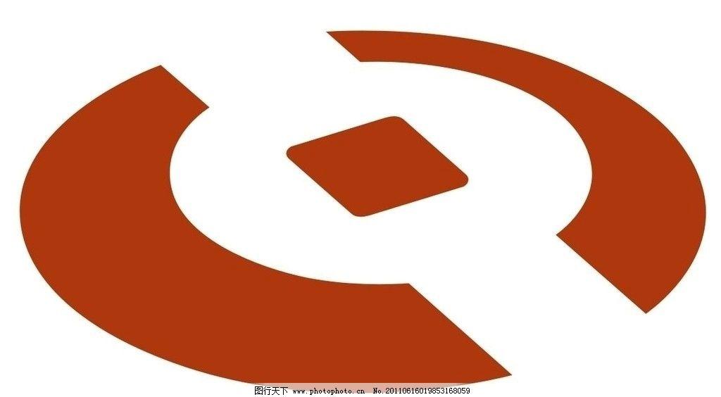 河南经济报logo矢量图
