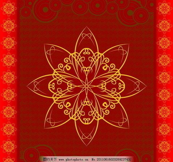 传统底纹 月饼包装 礼盒 传统包装盒 食品包装 包装 中秋 花纹 底纹