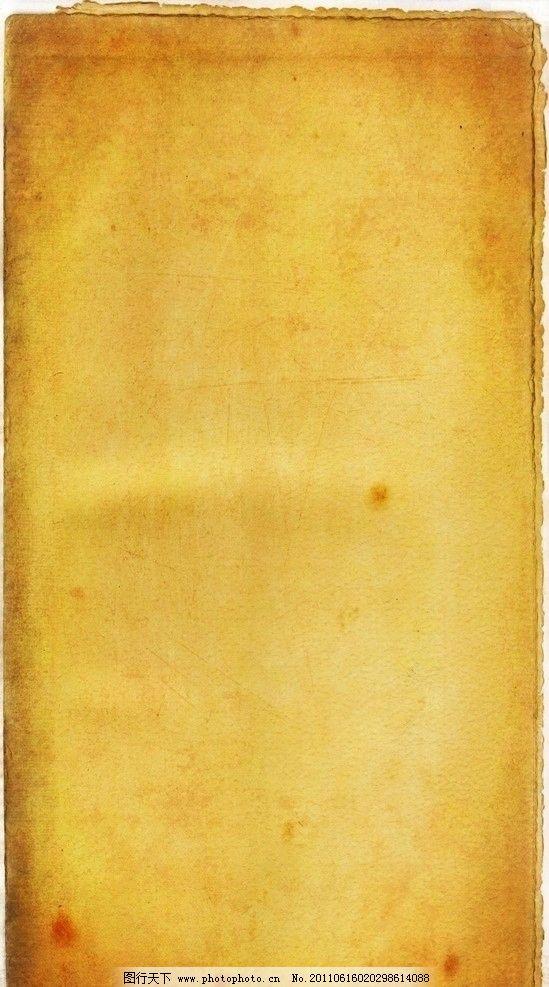 纸质 纹路 金色