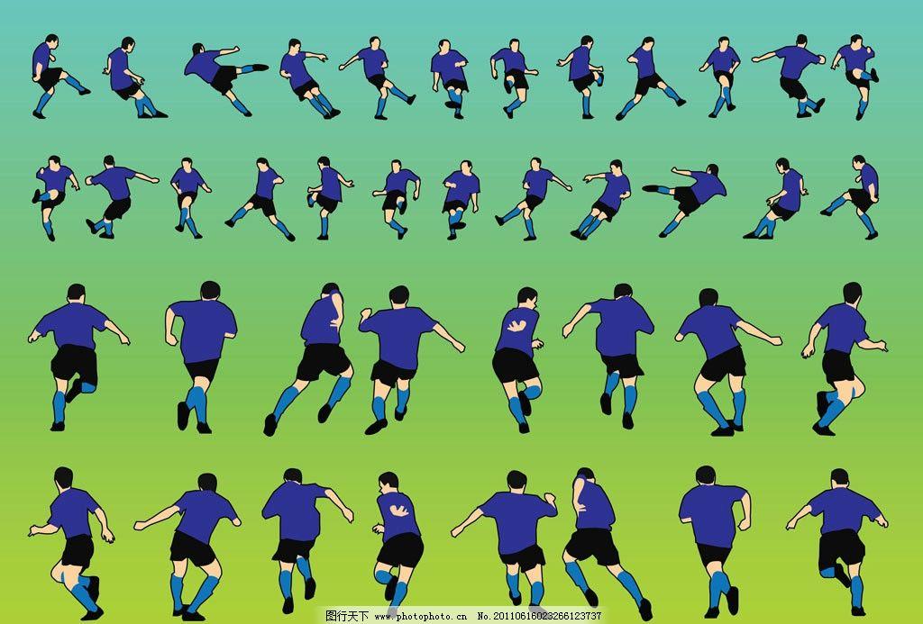 足球运动图片_职业人物_人物图库_图行天下图库