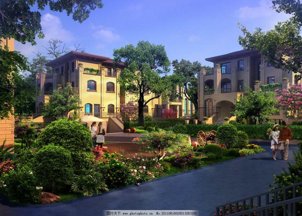 别墅效果图 高档小区 高档别墅 环境设计 景观设计 高档排屋 高档住宅