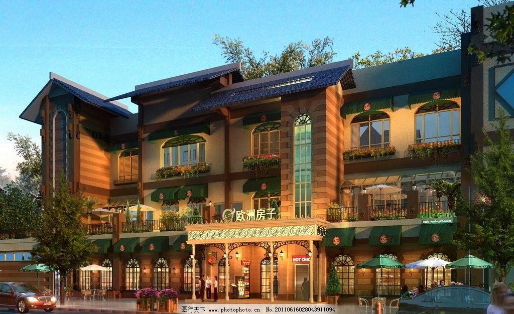 西餐厅装修效果图 西餐厅效果图 外景效果 整体效果图 欧式风格 装修