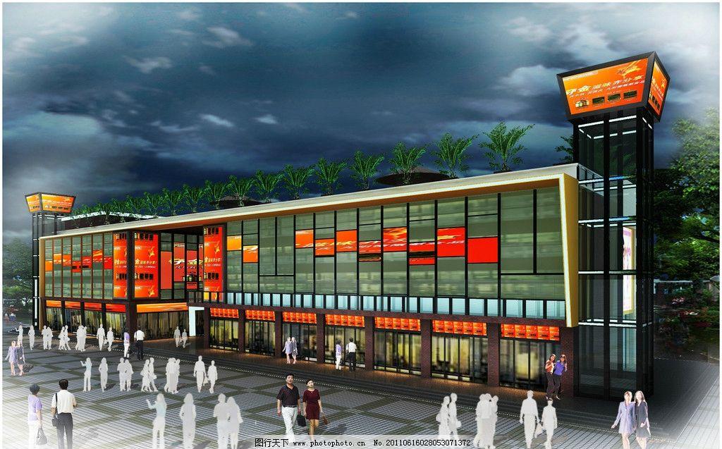 商场正门外景效果图 商场 室外图 建筑设计 环境设计 设计 72dpi jpg
