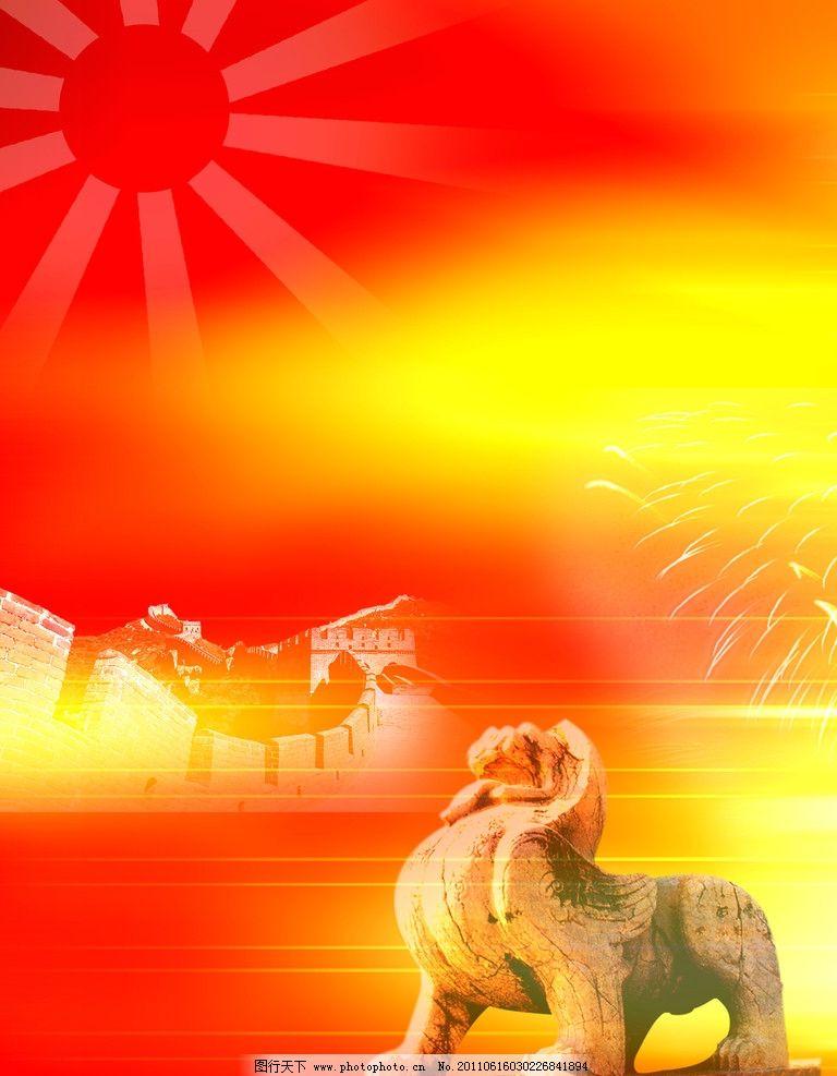 建党展板 前言 麒麟 貔貅 长城 发光 红黄背景 背景 展板背景 展板