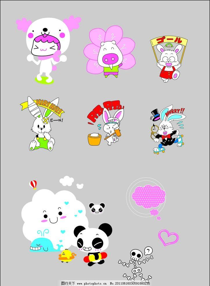 卡通素材 可爱 小熊猫 小云 表情对话框 矢量