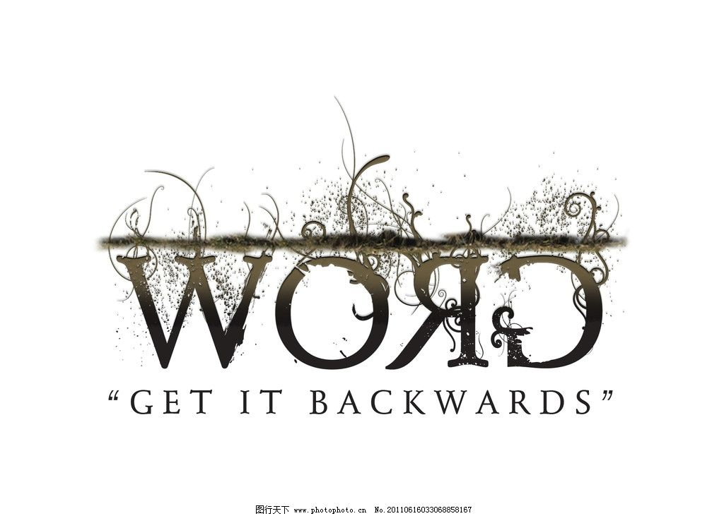 花纹字母设计 英文 拼音 线条 唯美 艺术 生活 单词 源文件