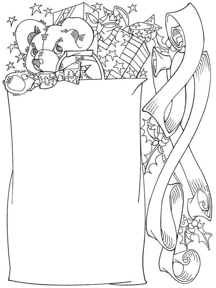 NBIHUA 礼物盒简笔画-HUDIEJEI画报边框JIANBIHUA
