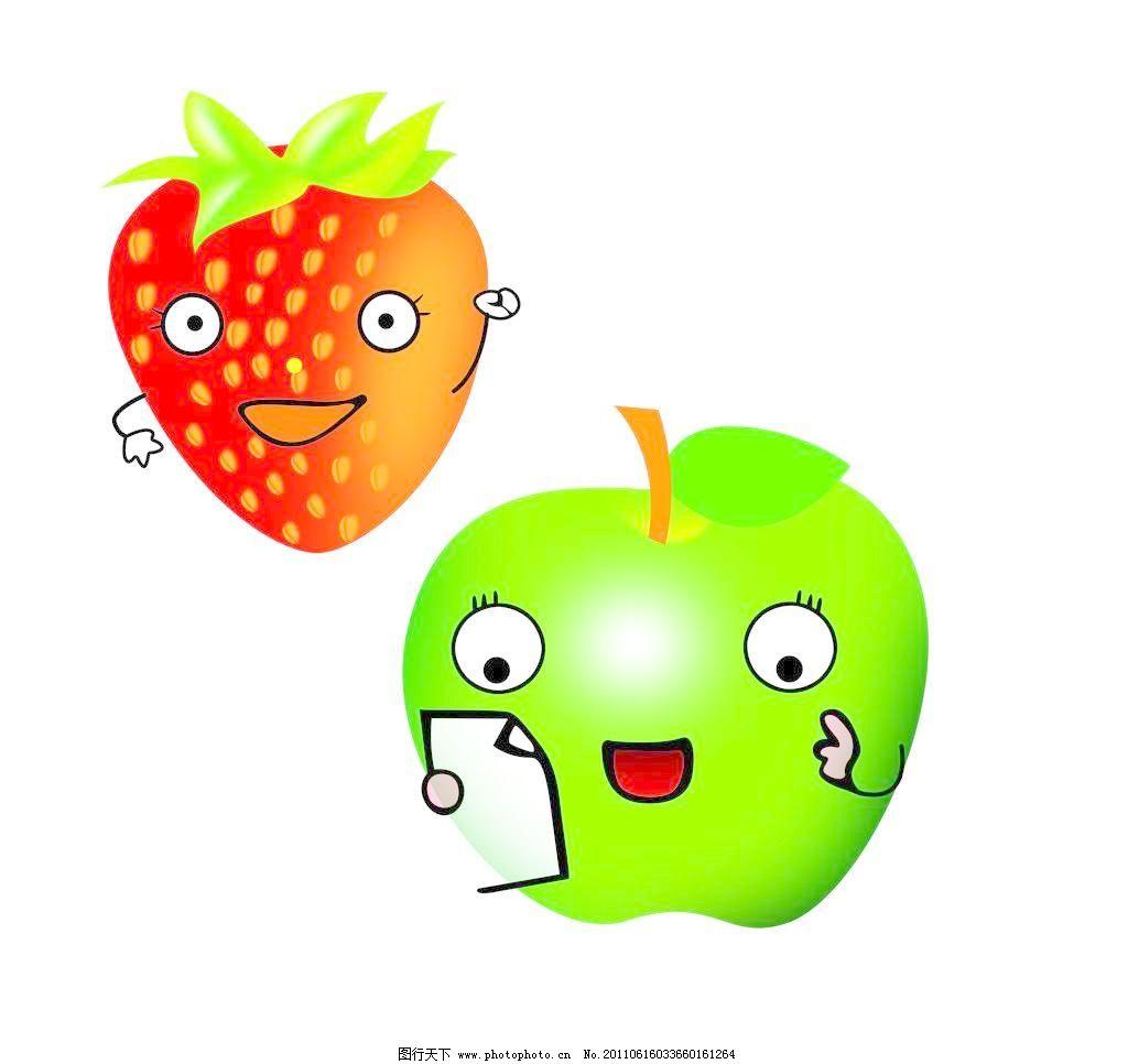 psd psd分层素材 草莓 卡通 卡通水果 可爱 可爱水果 苹果 水果 源