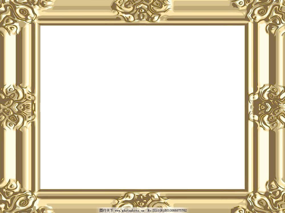 ppt 背景 背景图片 边框 模板 设计 相框 1000_747