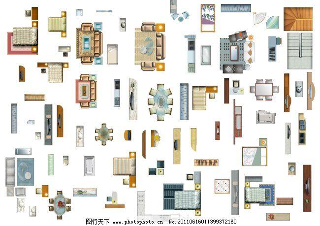 室内家具素材免费下载 ps 家具 平面家具素材 ps 家具 平面家具素材