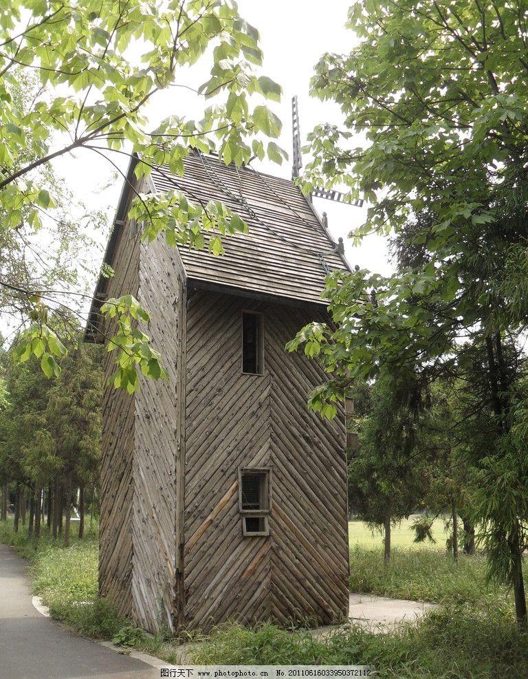 森林风车小屋图片