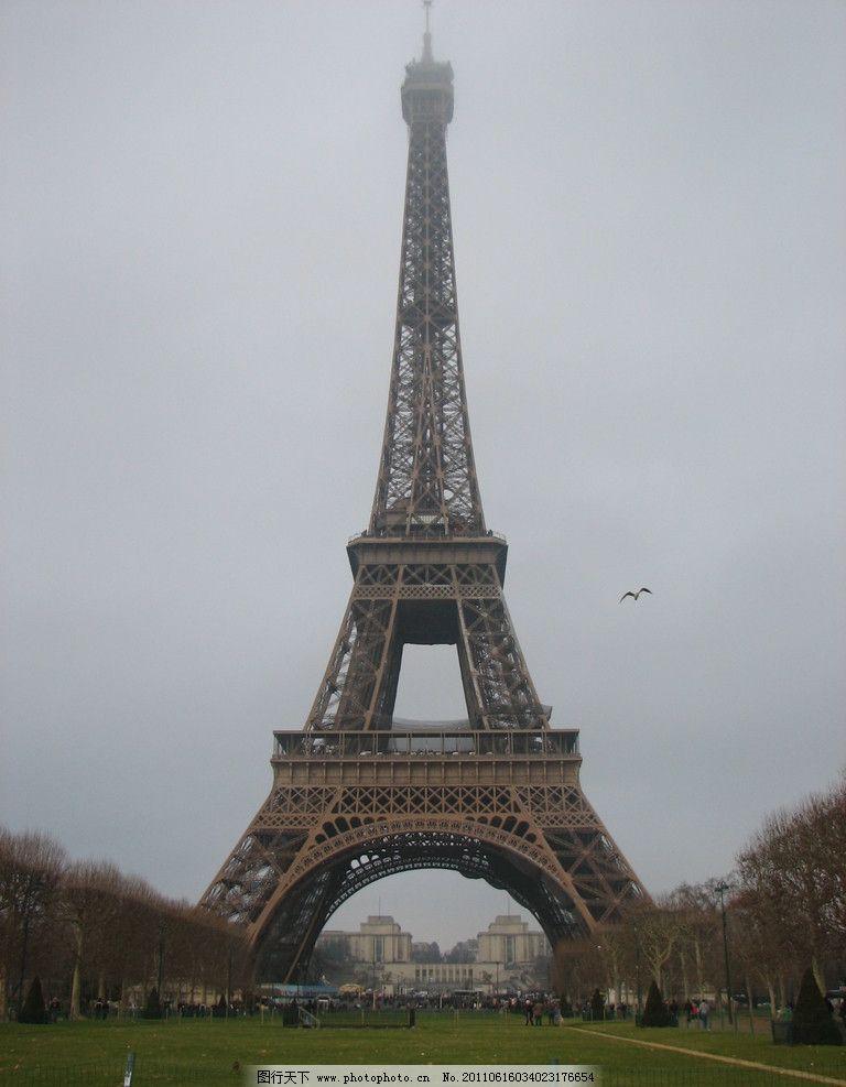 埃菲尔铁塔2048x1536高清壁纸