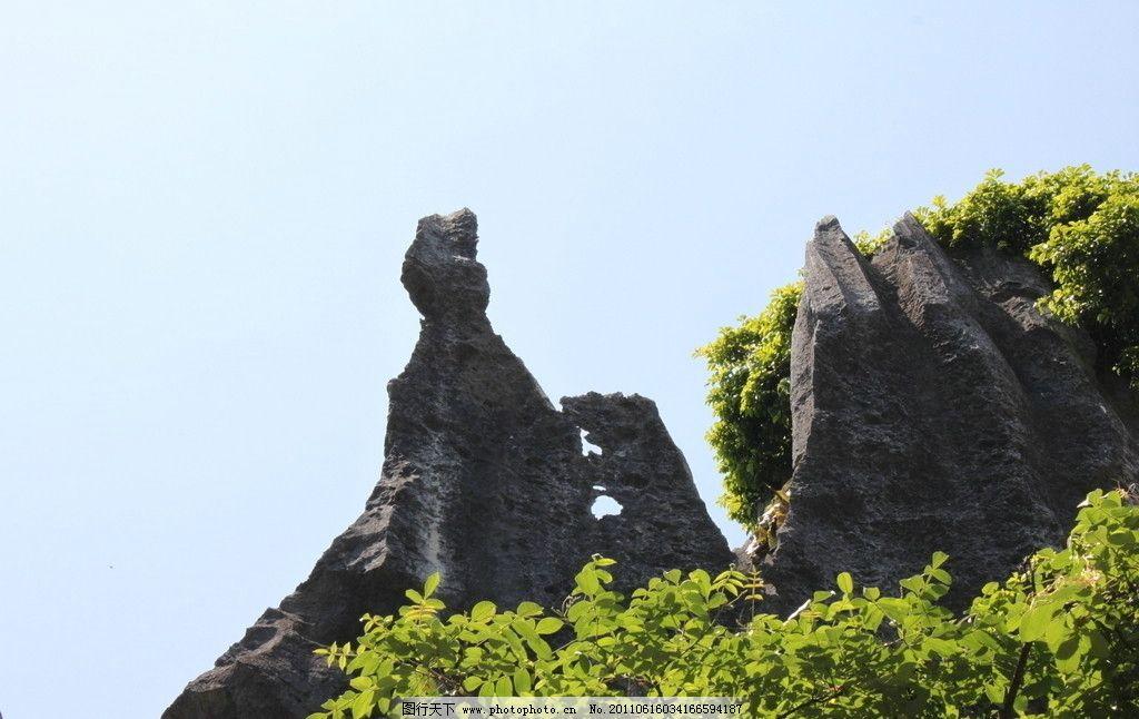 云南石林风景 高山 绿树 石头 树木 奇石 天空 自然风景 旅游摄影