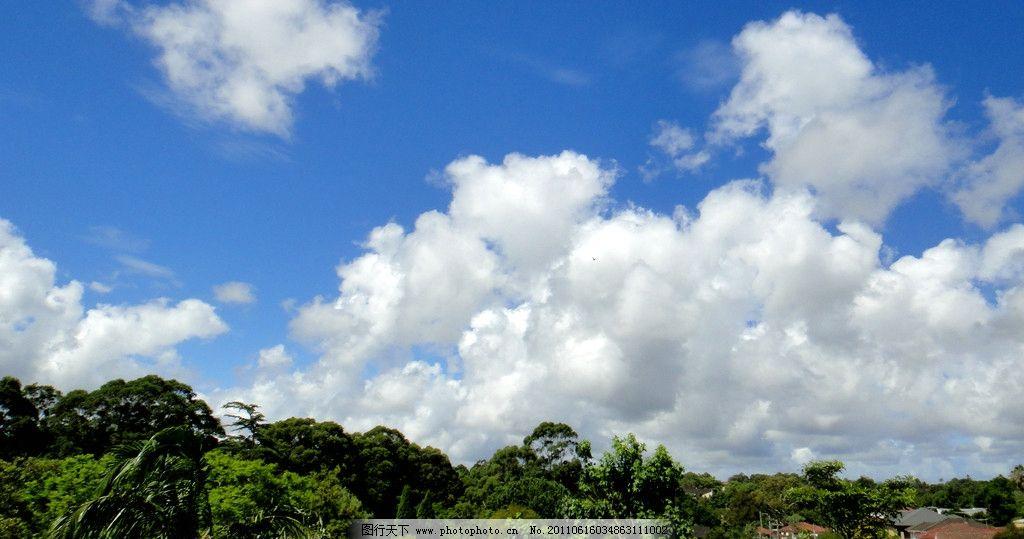 白云朵朵图片