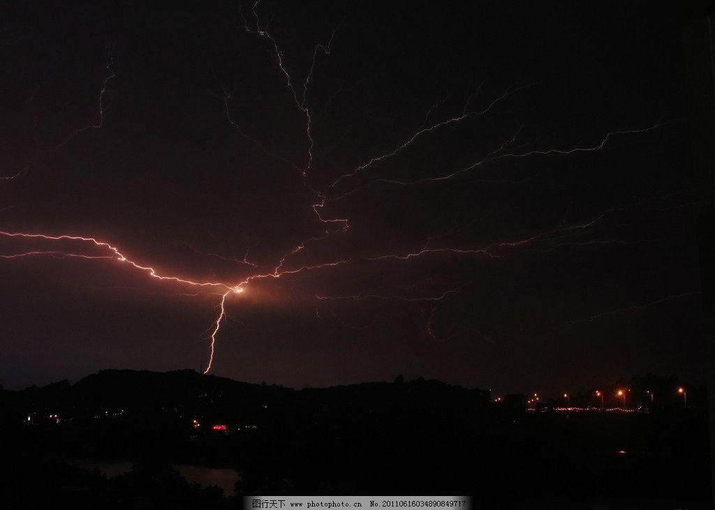 雷电 闪电 打雷 夜景 雨夜 自然风景 自然景观 摄影