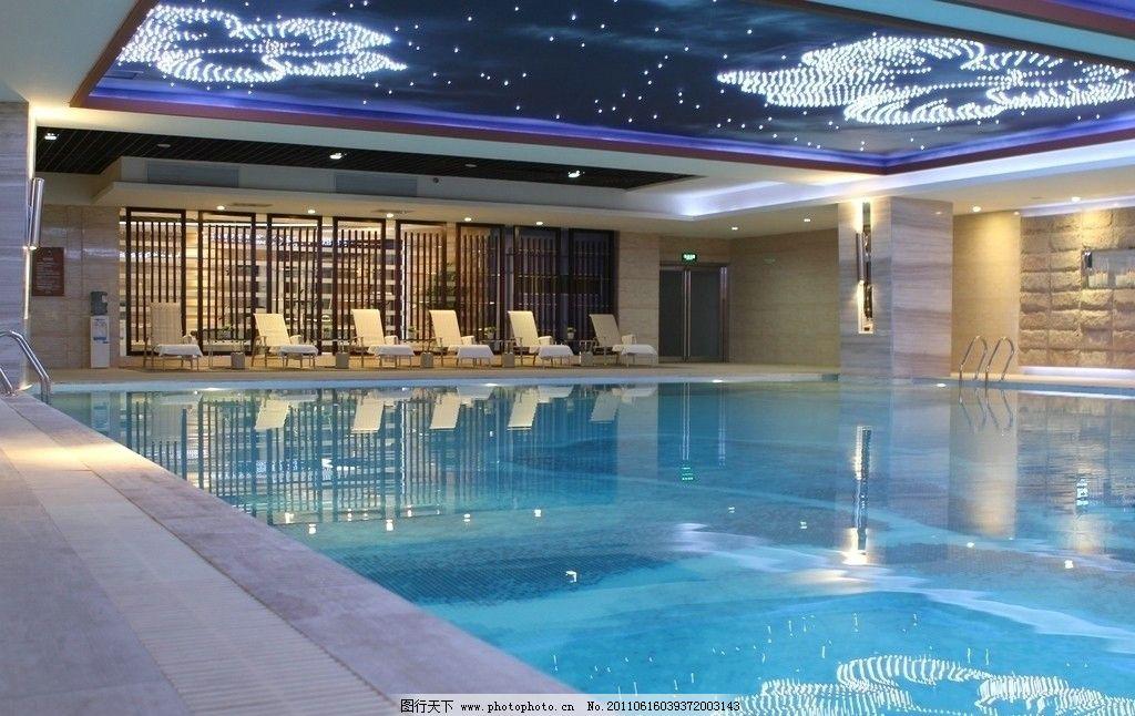 室内泳池 酒店 泳池 游泳池 蓝色水 天花板 室内摄影 建筑园林 摄影