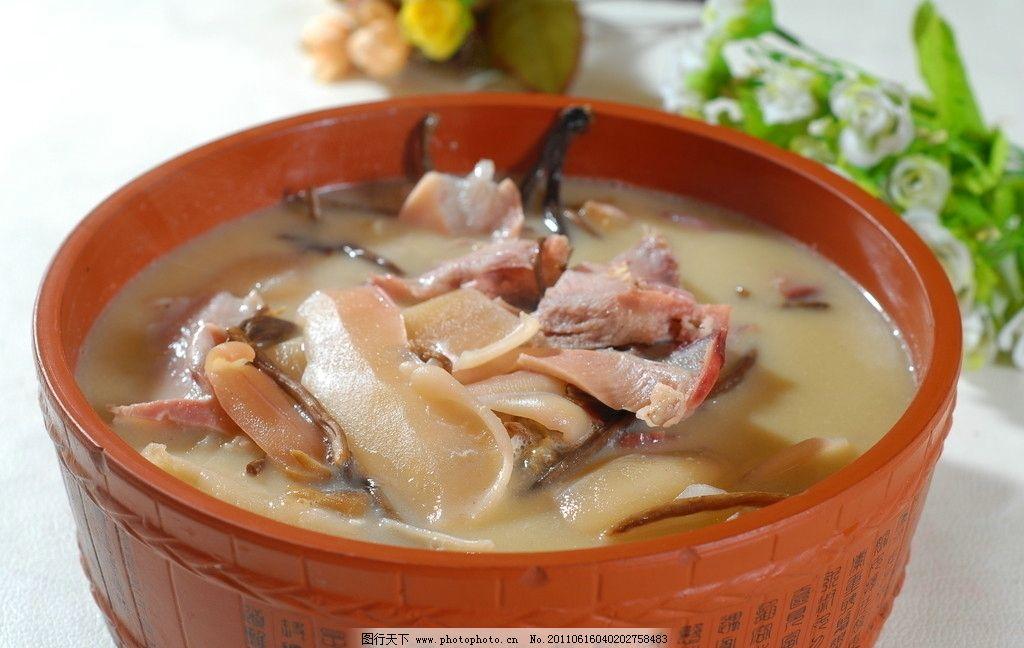 炖菜 极品 肉 香菇 汤 肥肉 盆子 花 瘦肉 三大炖 菜图 传统美食 餐饮