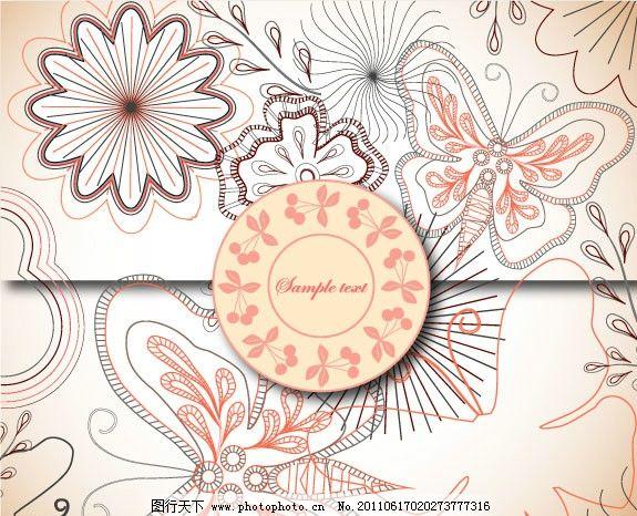 可爱花纹背景 花边 蝴蝶 标签 边框 花朵 花卉 抽象 动感 线条