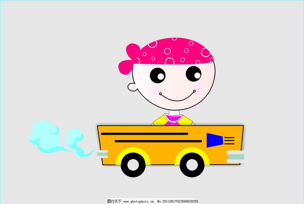 手绘儿童 人 汽车 画 适量图 尾气 卡通儿童 小孩 矢量人物