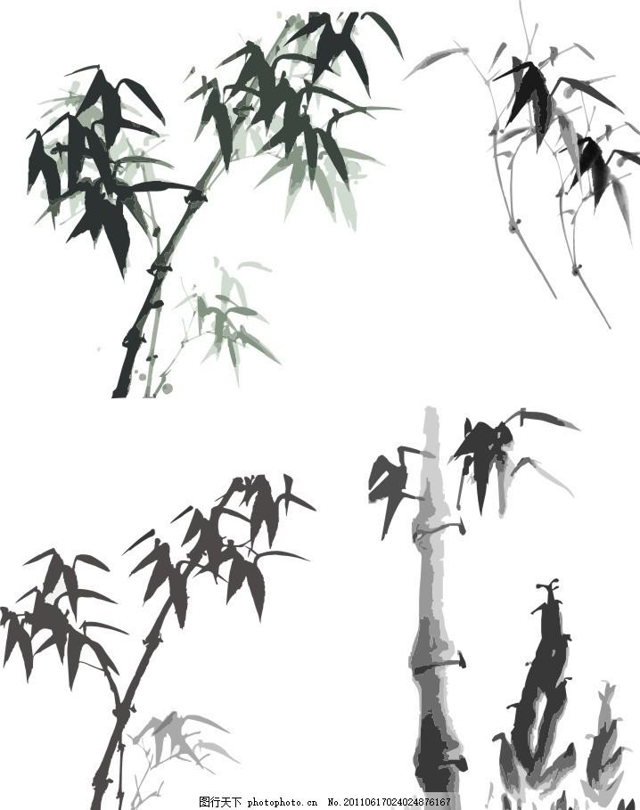水墨 竹子 矢量图 中国元素 中国风 竹竿 水墨画 山水风景