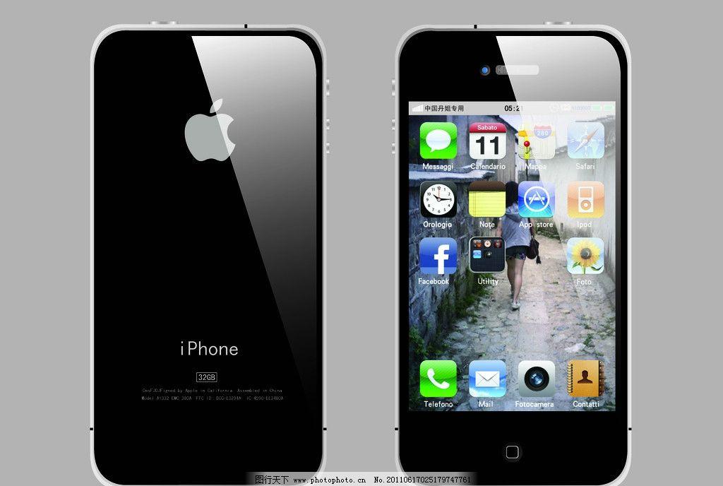 山寨iphone4手机图片