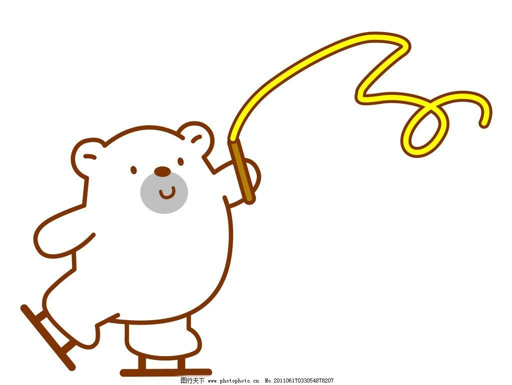 邦尼熊 熊 邦尼 卡通 可爱 飘带 滑冰 psd分层素材 源文件 300dpi psd