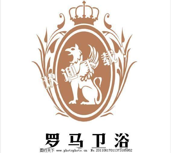 罗马花纹logo